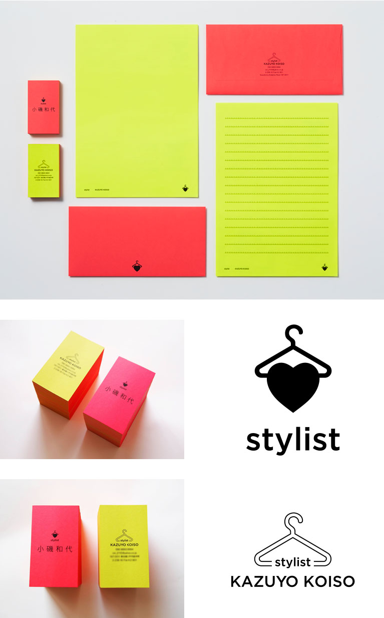 Stationery tool