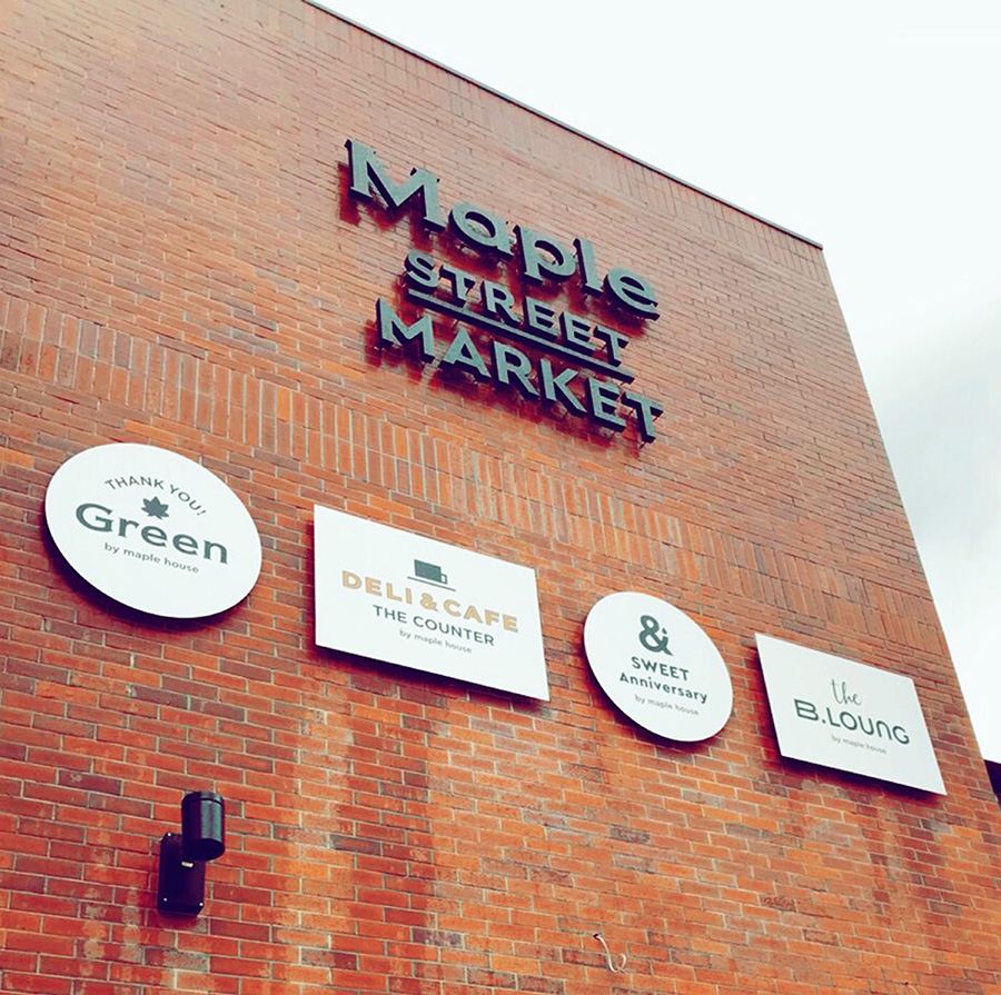 Maple STREET MARKET Logo Mark 2017