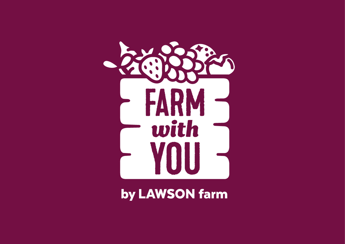 Natural Lawson FARM WITH YOU